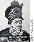 Matei Basarab (1588– 1654) a Wallachian Voivode (Prince) in what is now Romania. Редакционное фото, агентство World History Archive / Фотобанк Лори