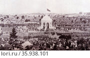 The Swearing-In Ceremony in the Centennial Park, Sydney. Редакционное фото, агентство World History Archive / Фотобанк Лори