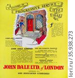 Advertisement for John Dale Ltd of London. Редакционное фото, агентство World History Archive / Фотобанк Лори