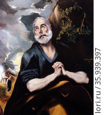 The Tears of St. Peter, c.1580-1589 by El Greco. Редакционное фото, агентство World History Archive / Фотобанк Лори