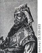 Nana Sahib, Indian, Maratha aristocrat. Редакционное фото, агентство World History Archive / Фотобанк Лори