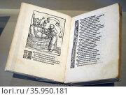 Satirical poem 'on the great Lutheran fools' by Thomas Murner. Редакционное фото, агентство World History Archive / Фотобанк Лори