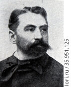 Portrait of Stéphane Mallarmé. Редакционное фото, агентство World History Archive / Фотобанк Лори
