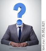 Businessman with question mark instead of head. Стоковое фото, фотограф Elnur / Фотобанк Лори