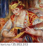 Painting titled 'Woman with a Mandolin' by Pierre-Auguste Renoir (2016 год). Редакционное фото, агентство World History Archive / Фотобанк Лори