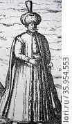 Illustration of Sultan Amurathus III by Paolo Veronese. Редакционное фото, агентство World History Archive / Фотобанк Лори