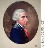 Portrait of William Hamilton. Редакционное фото, агентство World History Archive / Фотобанк Лори