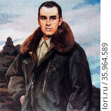 Captain Carlos Haya, during the Spanish Civil War. Редакционное фото, агентство World History Archive / Фотобанк Лори