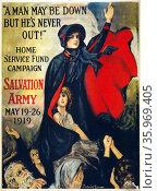 Post World war One 'Home Service Fund' Campaign. Редакционное фото, агентство World History Archive / Фотобанк Лори