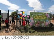 Москва, открытие новой площадки для выгула собак в Жулебино. Редакционное фото, фотограф Дмитрий Неумоин / Фотобанк Лори