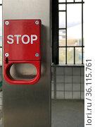 """Berlin, Germany, emergency brake"" Редакционное фото, агентство Caro Photoagency / Фотобанк Лори"