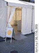 Am Sonntag geschlossenes Corona-Testzentrum des evangelischen Klinikums... Стоковое фото, фотограф Zoonar.com/Robert B. Fishman / age Fotostock / Фотобанк Лори