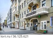 Булгаковский дом на Большой Садовой  в Москве. Редакционное фото, фотограф Baturina Yuliya / Фотобанк Лори