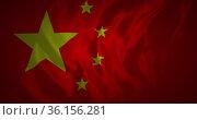 Image of waving flag of china with copy space. Стоковое фото, агентство Wavebreak Media / Фотобанк Лори