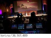 View of The Teatro Antico at the 76th Taormina Film festival ,Taormina... Редакционное фото, фотограф Maria Laura Antonelli / AGF/Maria Laura Antonelli / age Fotostock / Фотобанк Лори