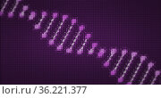 Image of pixelated digital 3d purple and white double helix DNA. Стоковое фото, агентство Wavebreak Media / Фотобанк Лори