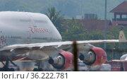 Boeing 747 Rossiya at Phuket airport (2017 год). Редакционное видео, видеограф Игорь Жоров / Фотобанк Лори