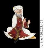 Judge depiction. Miniature illustrating the maqamah by al-Hariri. ... Стоковое фото, фотограф Juan García Aunión / age Fotostock / Фотобанк Лори