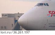 Close-up of a cargo boeing 747 (2020 год). Редакционное видео, видеограф Игорь Жоров / Фотобанк Лори