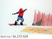 Tollkühne Sprünge beim FIS Weltcup Snowboard SBX Feldberg - Samstag. Стоковое фото, фотограф Zoonar.com/Joachim Hahne / age Fotostock / Фотобанк Лори