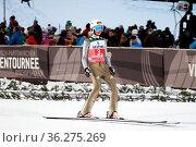 Moritz Baer (SF Gmund-Duernbach) bei der Quali Vierschanzentournee... Стоковое фото, фотограф Zoonar.com/Joachim Hahne / age Fotostock / Фотобанк Лори