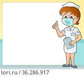 Nurse theme frame 1 - picture illustration. Стоковое фото, фотограф Zoonar.com/Klara Viskova / easy Fotostock / Фотобанк Лори