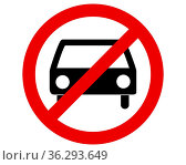 Warnschild mit PKW - Traffic sign with car. Стоковое фото, фотограф Zoonar.com/lantapix / easy Fotostock / Фотобанк Лори