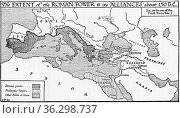 Map showing the extent of the Roman power and its alliances, c. 150... Стоковое фото, фотограф Classic Vision / age Fotostock / Фотобанк Лори