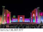 Multicolored illumination on Registan Square in Samarkand at night during the color show. Uzbekistan (2019 год). Стоковое фото, фотограф Наталья Волкова / Фотобанк Лори