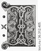 Luxurious Victorian initials letter I, 14th century bible. Old 19th... Редакционное фото, фотограф Jerónimo Alba / age Fotostock / Фотобанк Лори