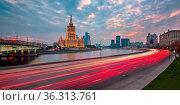 MOSCOW, RUSSIA - 18 OCTOBER 2015: Hotel Ukraine (Radisson Royal Hotel... Стоковое фото, фотограф Zoonar.com/Andrey Omelyanchuk / age Fotostock / Фотобанк Лори