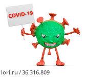 Red-green evil coronovirus holds a sign with the inscription COVID... Стоковое фото, фотограф Zoonar.com/Roman Ivashchenko / easy Fotostock / Фотобанк Лори