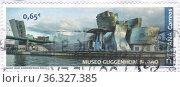 Музей Гуггенхейма в Бильбао на почтовой марке Испании. Стоковая иллюстрация, иллюстратор Илюхина Наталья / Фотобанк Лори