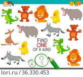 Cartoon Illustration of Find One of a Kind Picture Educational Activity... Стоковое фото, фотограф Zoonar.com/Igor Zakowski / easy Fotostock / Фотобанк Лори