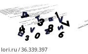 Digital image of multiple changing numbers and alphabets against data processing on white backgr. Стоковое фото, агентство Wavebreak Media / Фотобанк Лори