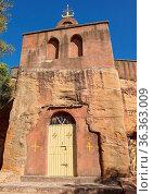Monolithic church Wukro Cherkos, Tigray, Ethiopia, Africa. Стоковое фото, фотограф Zoonar.com/Alexander Ludwig / easy Fotostock / Фотобанк Лори