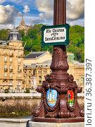 Heraldic coat of arms of Gipuzkoa and San Sebastian, Santa Catalina... Стоковое фото, фотограф Javier Larrea / age Fotostock / Фотобанк Лори