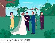 Rural wedding ceremony flat color vector illustration. Marriage celebration... Стоковое фото, фотограф Zoonar.com/Natalia Nesterenko / easy Fotostock / Фотобанк Лори