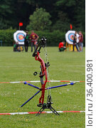 Bogenschießen Wettbewerb. Стоковое фото, фотограф Zoonar.com/Antje Lindert-Rottke / easy Fotostock / Фотобанк Лори