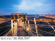 Minsk, Belarus. Observation Deck Viewpoint Lookout On National Library... Стоковое фото, фотограф Ryhor Bruyeu / easy Fotostock / Фотобанк Лори