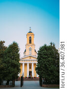 Gomel, Belarus. Bell Tower Of Peter And Paul Cathedral Under Sunny... Стоковое фото, фотограф Ryhor Bruyeu / easy Fotostock / Фотобанк Лори