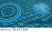 Image of scanning scopes over binar code. Стоковое фото, агентство Wavebreak Media / Фотобанк Лори