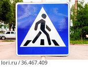 Pedestrian crossing warning traffic sign in blue, close up. Стоковое фото, фотограф Zoonar.com/Alexander Blinov / easy Fotostock / Фотобанк Лори