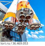 Space rocket engines of the russian spacecraft over blue sky background... Стоковое фото, фотограф Zoonar.com/Alexander Blinov / easy Fotostock / Фотобанк Лори