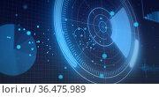 Image of online security padlock, scope scanning and data processing. Стоковое фото, агентство Wavebreak Media / Фотобанк Лори
