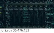 Image of blue data processing over a technological machine. Стоковое фото, агентство Wavebreak Media / Фотобанк Лори