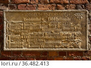 Schild in der Boettcherstrasse, Altstadt, Bremen, Deutschland, Europa. Стоковое фото, фотограф Zoonar.com/Stefan Ziese / age Fotostock / Фотобанк Лори
