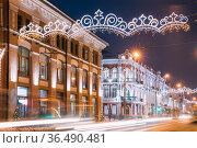Gomel, Belarus. Festive Street Illumination On Sovetskaya Street In... Стоковое фото, фотограф Ryhor Bruyeu / easy Fotostock / Фотобанк Лори
