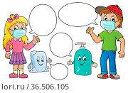 Virus prevention theme set 2 - picture illustration. Стоковое фото, фотограф Zoonar.com/Klara Viskova / easy Fotostock / Фотобанк Лори