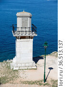 Leuchtturm , Rovinj, Istrien, Kroatien, turm, leuchtfeuer, altstadt... Стоковое фото, фотограф Zoonar.com/Volker Rauch / easy Fotostock / Фотобанк Лори